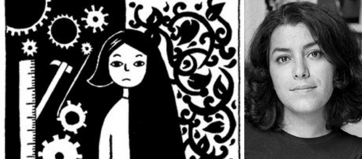 Persepolis Women Under The Male Gaze Can Gender Constructs Ever Be Escaped Comixbawse